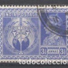 Sellos: INDIA INGLESA, USADO. Lote 265441959