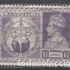 Sellos: INDIA INGLESA, USADO. Lote 265442144