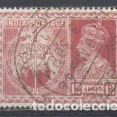 Sellos: INDIA INGLESA, USADO. Lote 265442204