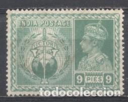 INDIA INGLESA, USADO (Sellos - Extranjero - Asia - India)