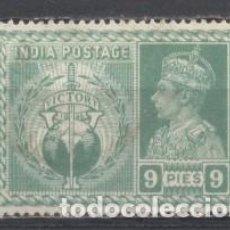 Sellos: INDIA INGLESA, USADO. Lote 265442309
