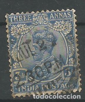 INDIA - 3 ANNAS - SELLO DE INDIAN POSTAGE - BAJO ADMINISTRACIÓN BRITÁNICA - USADO (Sellos - Extranjero - Asia - India)