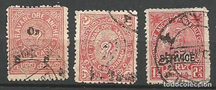 INDIA - LOTE 3 SELLOS 1860 - TRAVANCORE ANCHEL - USADOS (Sellos - Extranjero - Asia - India)