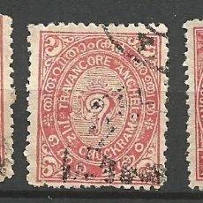 Sellos: INDIA - LOTE 3 SELLOS 1860 - TRAVANCORE ANCHEL - USADOS. Lote 266762933