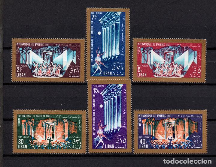 LIBANO AEREO 368/73** - AÑO 1966 - FESTIVAL INTERNACIONAL DE BAALBEK (Sellos - Extranjero - Asia - India)