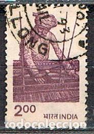 INDIA Nº 850, TEJEDOR, USADO (Sellos - Extranjero - Asia - India)