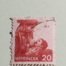 Sellos: SELLOS DE LA INDIA. Lote 267835304