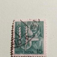 Sellos: SELLOS DE LA INDIA. Lote 267837719