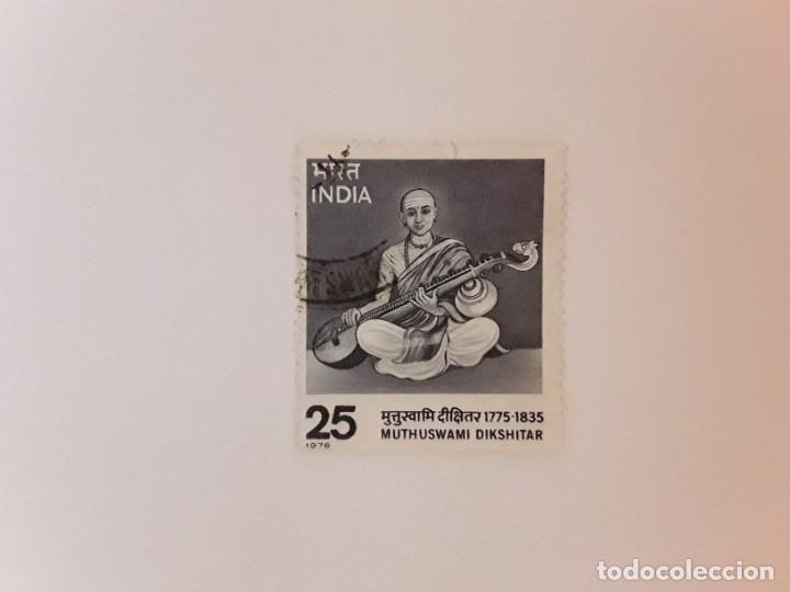 AÑO 1976 INDIA SELLO USADO (Sellos - Extranjero - Asia - India)