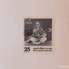 Sellos: AÑO 1976 INDIA SELLO USADO. Lote 267872219