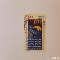 Sellos: AÑO 1999 INDIA SELLO USADO. Lote 267872364