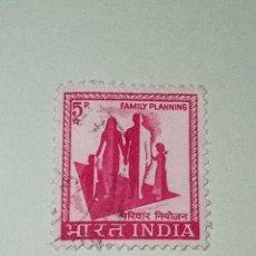 Sellos: SELLOS DE LA INDIA. Lote 268469174