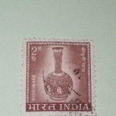 Sellos: SELLOS DE LA INDIA. Lote 268469419