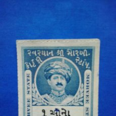 Sellos: INDIAN ANTIQUE KING FIGURE 1 ANNA STAMP. Lote 268799809