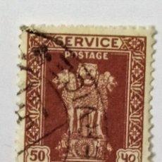 Sellos: SELLO DE INDIA 50 NP - 1969 - PILAR DE ASOKA - USADO SIN SEÑAL DE FIJASELLOS. Lote 268822279
