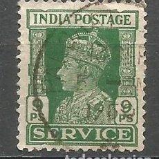 Selos: INDIA - COLONIA INGLESA - SERVICE - USADO. Lote 269501928