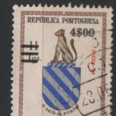 Sellos: INDIA PORTUGUESA 1959 BLAZON USADO * LEER DESCRIPCION. Lote 270377728
