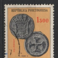 Sellos: INDIA PORTUGUESA 1959 ESCUDOS USADO * LEER DESCRIPCION. Lote 270377983