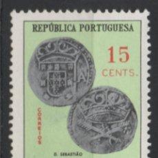 Sellos: INDIA PORTUGUESA 1959 ESCUDOS USADO * LEER DESCRIPCION. Lote 270378018