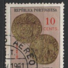 Sellos: INDIA PORTUGUESA 1959 ESCUDOS USADO * LEER DESCRIPCION. Lote 270378063