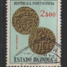 Sellos: INDIA PORTUGUESA 1959 ESCUDOS USADO * LEER DESCRIPCION. Lote 270378098