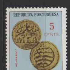 Sellos: INDIA PORTUGUESA 1959 ESCUDOS USADO * LEER DESCRIPCION. Lote 270378148