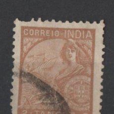 Sellos: INDIA PORTUGUESA 1933 USADO * LEER DESCRIPCION. Lote 270378223