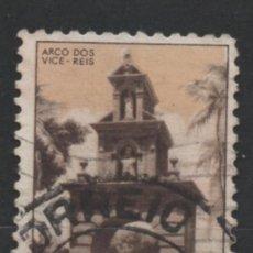 Sellos: INDIA PORTUGUESA 1946 USADO * LEER DESCRIPCION. Lote 270378418