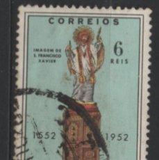 Sellos: INDIA PORTUGUESA 1952 USADO * LEER DESCRIPCION. Lote 270378713