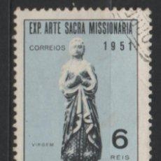 Sellos: INDIA PORTUGUESA 1953 USADO * LEER DESCRIPCION. Lote 270378748