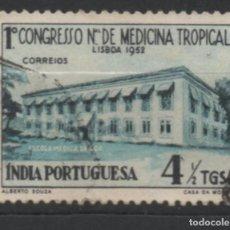 Sellos: INDIA PORTUGUESA 1952 USADO * LEER DESCRIPCION. Lote 270378803