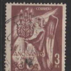 Sellos: INDIA PORTUGUESA 1951 USADO * LEER DESCRIPCION. Lote 270378873
