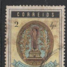 Sellos: INDIA PORTUGUESA 1952 USADO * LEER DESCRIPCION. Lote 270378918