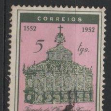 Sellos: INDIA PORTUGUESA 1952 USADO * LEER DESCRIPCION. Lote 270378938