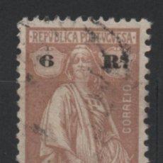 Sellos: INDIA PORTUGUESA 1913 CERES USADO * LEER DESCRIPCION. Lote 270379008