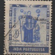 Sellos: INDIA PORTUGUESA 1951 USADO * LEER DESCRIPCION. Lote 270379073