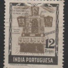 Sellos: INDIA PORTUGUESA 1951 USADO * LEER DESCRIPCION. Lote 270379123