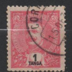 Sellos: INDIA PORTUGUESA 1903 REY CARLOS I USADO * LEER DESCRIPCION. Lote 270379228