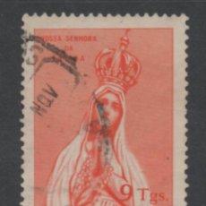Sellos: INDIA PORTUGUESA 1949 VIRGEN DE FATIMA USADO * LEER DESCRIPCION. Lote 270379308