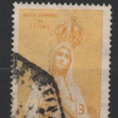 Sellos: INDIA PORTUGUESA 1949 VIRGEN DE FATIMA USADO * LEER DESCRIPCION. Lote 270379353