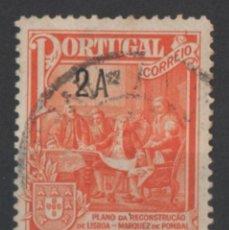 Sellos: MACAO COLONIA PORTUGUESA 1925 MARQUES DE POMBAL USADO * LEER DESCRIPCION. Lote 270382668