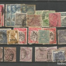Sellos: INDIA / CEYLAN - LOTE 30 SELLOS USADOS. Lote 270568678