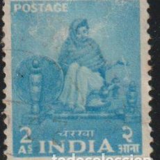 Sellos: INDIA 1955 SCOTT 258 SELLO º PLAN 5 AÑOS MUJER TEJIENDO MICHEL 241 YVERT 57 STAMPS TIMBRE INDE. Lote 270879203