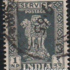 Sellos: INDIA 1957 SCOTT O127 SELLO º CAPITAL OF ASOKA PILLAR MICHEL D131IIB YVERT S14(B) STAMPS TIMBRE. Lote 270881228
