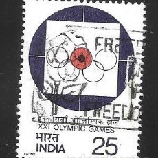 Sellos: INDIA. Lote 271667378