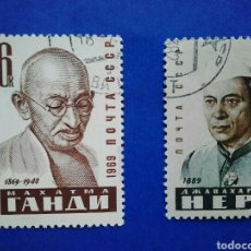 Sellos: GANDHI AND NEHRU 2 RARE INDIAN STAMPS. Lote 275026718