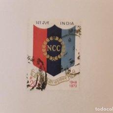 Sellos: AÑO 1973 INDIA SELLO USADO. Lote 275088153