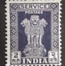 Sellos: INDIA. Lote 275329838