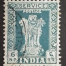 Sellos: INDIA. Lote 275330038