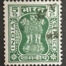 Sellos: INDIA. Lote 275330838